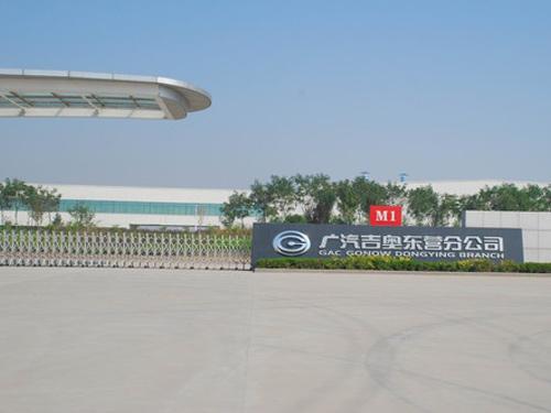 吉奥汽车东营制造基地